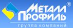 профнастил производства Металл Профиль